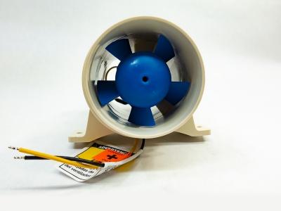 """3"""" Cooling Fan"""